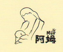 """浙江麦乐食品有限公司第9354381号""""阿姆及图""""商标注册成功!"""