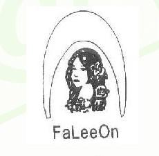 广东贵夫人制衣实业有限公司对第7464650号FALEEON及图商标异议答辩成功!