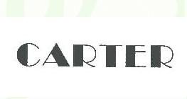 重庆银翔摩托车(集团)有限公司对第5543393号CARTER商标异议答辩成功!